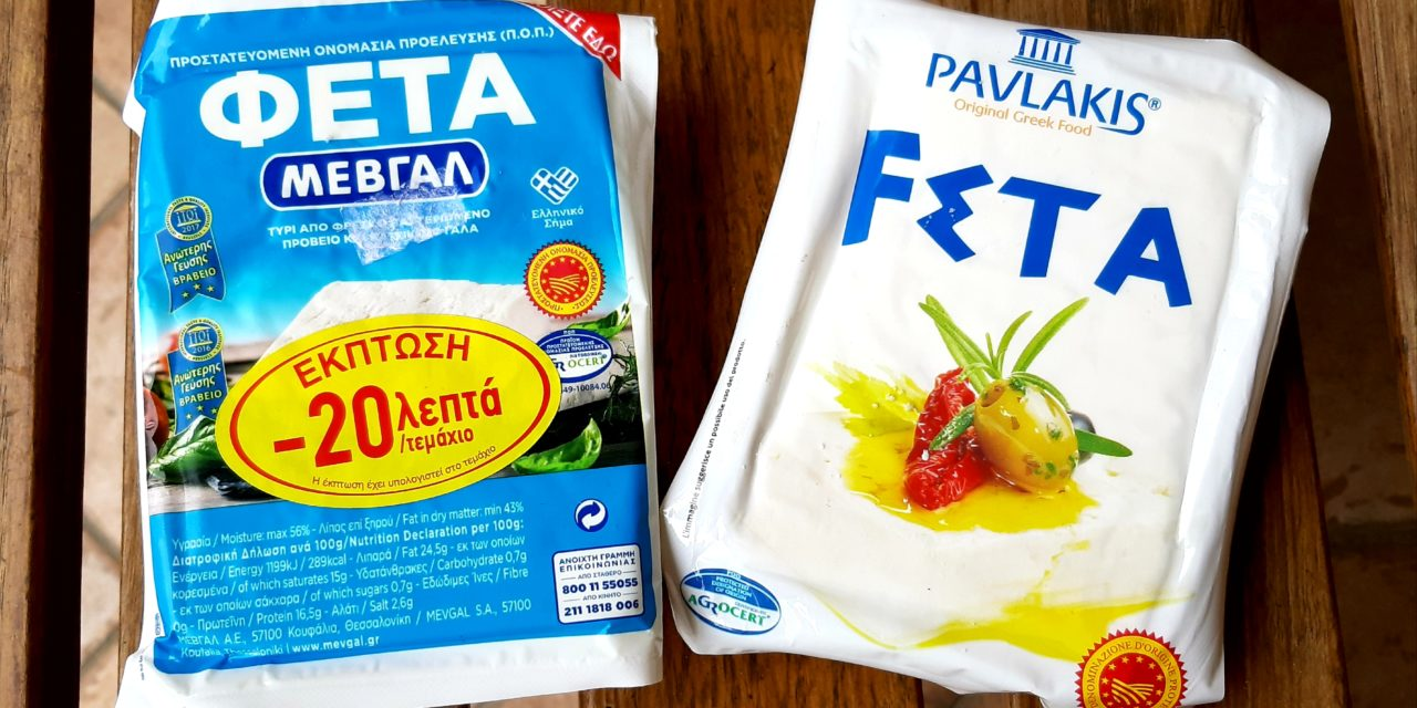 Il formaggio Feta figlio dell'Isola di Cefalonia
